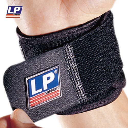 Håndledsstøtte med kompression og elastrikstrop der gør det nemt at tage på | LP-753CA