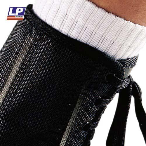 Ankelbandage med snøre og fleksible stålfjedre | LP-787