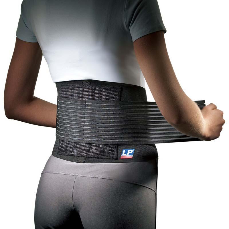 Image of   Rygbandage med 2 store elastikker og små skinner